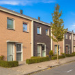 Modern Street Terrace Houses — Stock Photo #39377597