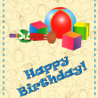 Baby boy birthday card with toy solder — Stock Vector #20878077