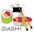 Sushi roll with chopsticks — Stock Vector #43006721