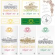 Wine labels — Stock Vector #22449419