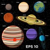 太陽系の惑星 — ストックベクタ