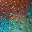 Stockfoto: Water drops