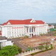 Stock Photo: Government office. Vientiane. Laos.