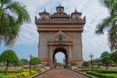 Monument Patuxai. Vientiane. Laos. — Stock Photo