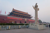 Tiananmen Square in in winter morning. — Stock Photo
