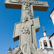 Постер, плакат: Cross in Temple of St Martyr Evdokia Kazan Russia