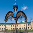 Chapel on the place of finding the Our Lady of Kazan. Kazan. Rus - Stock Photo