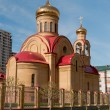 Постер, плакат: Church of St Martyr Cyril Kazan Russia