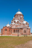 """Cathedral of the Icon of the Mother of God """"Joy of All Who Sorro — Stock Photo"""