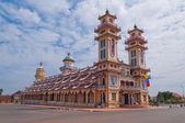 Cao Dai Temple. Ho Chi Minh City. Vietnam — Stock Photo