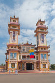 Cao Dai Temple. Ho Chi Minh City. Vietnam — Stock Photo