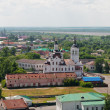 Church of Zakhariya and Elizabeth. Tobolsk. Siberia. Russia — Stock Photo