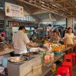 Central Market, Phnom Penh. Cambodia — Stock Photo