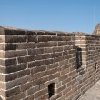 Great Wall of China — Stock Photo #33621721