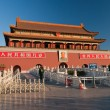 Tienanmen Gate (The Gate of Heavenly Peace) at morning. Beijing — Foto Stock #39949979