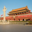 Tienanmen Gate (The Gate of Heavenly Peace). Beijing. China — Foto de Stock