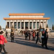 Stock Photo: ChairmMao Memorial Hall (Mausoleum of Mao Zedong). Beijing. C