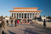 Chairman Mao Memorial Hall (Mausoleum of Mao Zedong). Beijing. C — Stock Photo