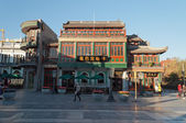 Beijing qianmen sokak ev — Stok fotoğraf