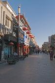 Dazhalan street at moning in Beijing. China — Stock Photo