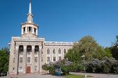 International University of Kyrgyzstan — Стоковое фото