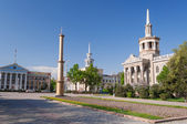 International University of Kyrgyzstan — Foto Stock