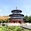 Stock Photo: Disney World, Epcot, chinese pavilion.