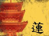 Ideogram symbol asijské, orientální pozadí. — Stock fotografie