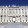 Royal Palace of Madrid, Spain. — Stock Photo