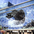 Glass construction in Frankfurt, Germany. — Stock Photo