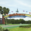 Disney Park, orlando, Florida. — Stock Photo #22396539