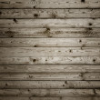 Wooden beams. — Stock Photo #24186077