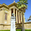 Giuseppe Verdi and Theater Massimo of Palermo, Italy. - Stock Photo