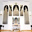 Stock Photo: Music room with organ