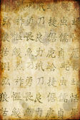 Oriental writing on grunge background — Stock Photo