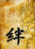 Oriental ideogram on texture backgound — Stock Photo