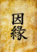 Oriental ideogram on texture backgound — Stockfoto