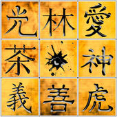 Oriental ideogram on texture backgound — Stock Photo