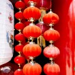 Chinese lamps . — Stock Photo #47677701
