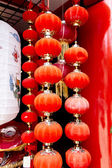 Chinese lamps . — Stock Photo
