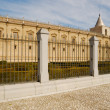 Stock Photo: AndalusiParliament, Seville, Spain