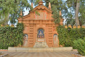 Murillo gardens — Stock Photo