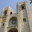Lisbon Cathedral — Stock Photo #33917545