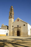 Old church in Marchena — Stok fotoğraf