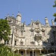 Palace Quinta da Regaleira — Stock Photo