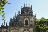 Part of palace Quinta da Regaleira — Stock Photo