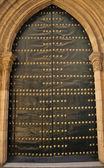 Door church — Stock Photo
