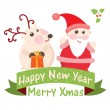 Christmas and New Year Greeting card, Santa Claus with  Deer 2 — Stock Vector