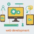 Web development — Stock Vector