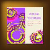 Beautiful abstract invitation card. — Stock Vector